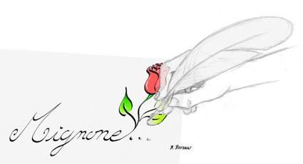 printempsdespoetes